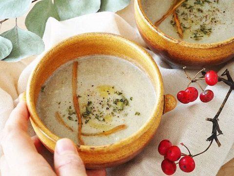 【季節のこころレシピvol.66】ごぼうとじゃがいもの豆乳白味噌ポタージュ